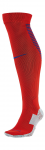 Štulpny Nike 2016 England Stadium Home/Away Goalkeeper Football Socks – 2