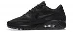 Obuv Nike  AIR MAX 90 ULTRA BR – 3