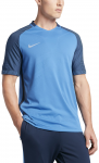 Triko Nike M NK STRIKE TOP SS