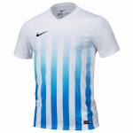 Dres Nike SS STRIPED DIVISION II JSY