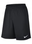 Šortky se slipy Nike PARK II KNIT SHORT WB