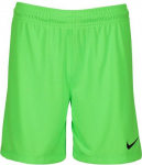 Nike YTH LEAGUE KNIT SHORT NB Rövidnadrág