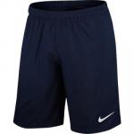 Šortky Nike YTH ACADEMY16 WVN SHRT WZ