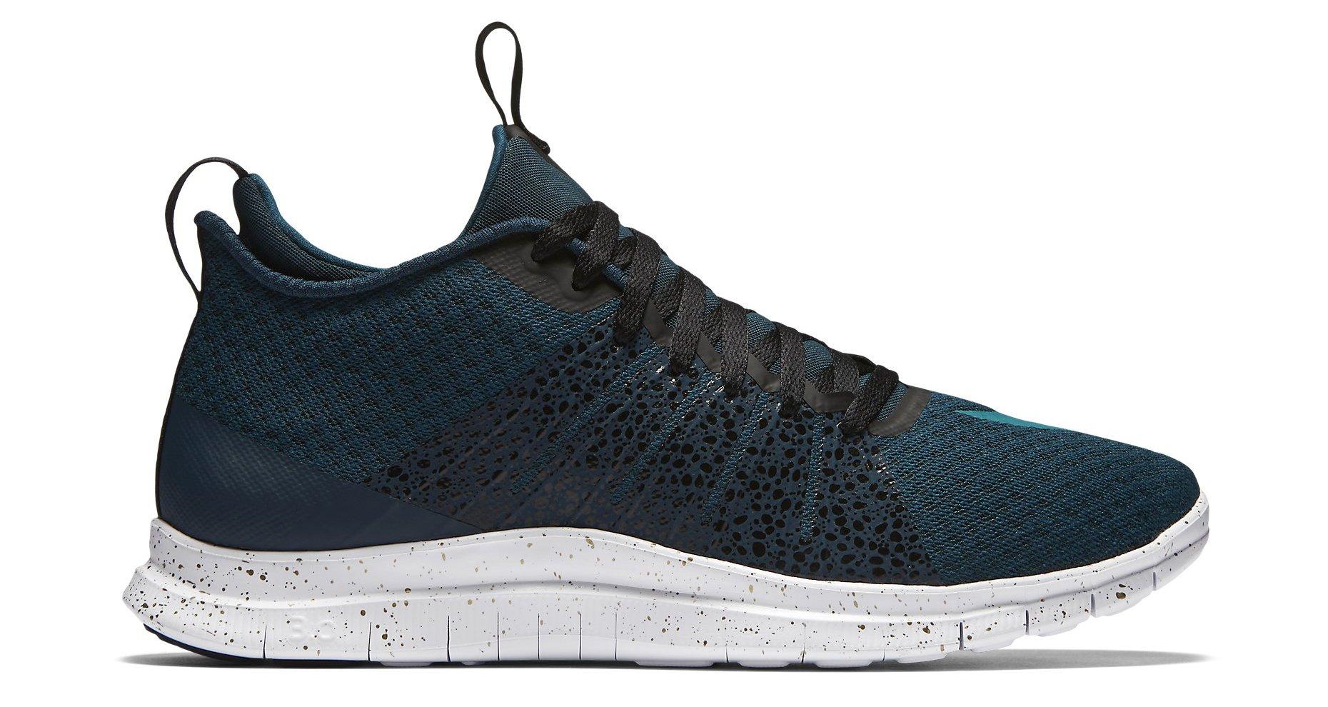 Pánské boty Nike Free Hypervenom 2 FC