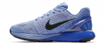 Běžecké boty Nike WMNS  LUNARGLIDE 7 – 3