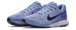 Běžecké boty Nike WMNS  LUNARGLIDE 7 – 5