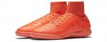Sálovky Nike HypervenomX Proximo IC – 5