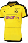 BVB Home Replica Shirt with Sponsor cybe
