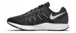 Běžecké boty Nike  AIR ZOOM ELITE 8 – 3