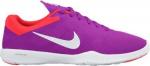 Obuv Nike WMNS LUNAR LUX TR