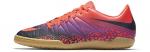 Sálovky Nike HYPERVENOM PHELON II IC
