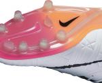 Kopačky Nike Hypervenom II Phinish FG – 7