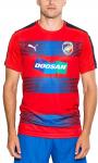 Dres Puma FC Viktoria Pilzen Shirt Red- N