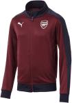 Arsenal FC Fan T7 Track Jacket Pomegrana