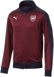 Bunda Puma Arsenal FC Fan T7 Track Jacket Pomegrana