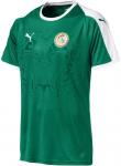 Senegal away 2019