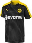 Borussia Dortmund Prematch TEE Kids