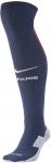 Štulpny Nike PSG H/A STADIUM SOCK