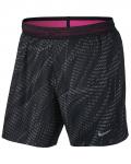 Šortky Nike M NK AROSWFT SHORT 5IN PR