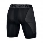 """Kompresní šortky Nike Hypercool 6"""" – 2"""