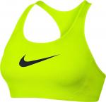 Podprsenka Nike W NK VICTORY SHAPE BRA H.S