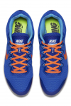 Tretry Nike Zoom Rival D 9 – 4