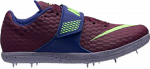 Tretry Nike HIGH JUMP ELITE