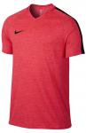 Triko Nike M NK DRY TOP SS SQD PRIME