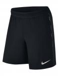 Šortky Nike M NK FLX STRKE SHORT X WZ
