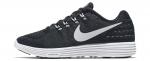 Běžecké boty Nike WMNS LUNARTEMPO 2