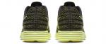 Běžecké boty Nike WMNS LUNARTEMPO 2 – 6