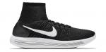 Běžecké boty Nike LUNAREPIC FLYKNIT