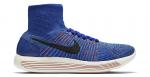 Běžecké boty Nike WMNS LunarEpic Flyknit