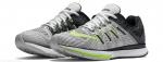 Běžecké boty Nike WMNS AIR ZOOM ELITE 8 CP – 5