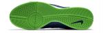 Sálovky Nike Tiempo Mystic V IC – 2