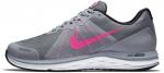 Běžecké boty Nike WMNS DUAL FUSION X 2