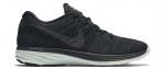 Běžecké boty Nike WMNS FLYKNIT LUNAR3 LB