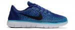Běžecké boty Nike free rn distance