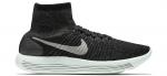 Běžecké boty Nike WMNS LunarEpic Flyknit LB