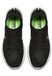 Běžecké boty Nike WMNS LunarEpic Flyknit LB – 4