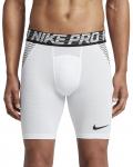 Kompresní šortky Nike M NP HPRCL SHORT