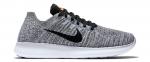 Běžecké boty Nike WMNS FREE RN FLYKNIT