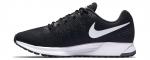 Běžecká obuv Nike Air Zoom Pegasus 33 – 3