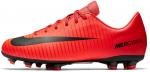Kopačky Nike JR MERCURIAL VICTORY VI FG