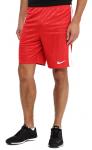 Šortky Nike M SHORT ACDMY JAQ K