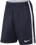 Šortky Nike Academy Jacquard