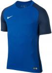 Dres Nike Dry Revolution IV
