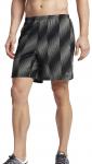 Šortky Nike M NK FLX SHORT 7IN DSTNCE PR