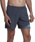 Šortky Nike M NK FLX SHORT 7IN DISTANCE