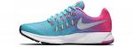 Běžecká obuv Nike Air Zoom Pegasus 33 (GS) – 3